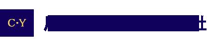 川口紙工機械株式会社 logo