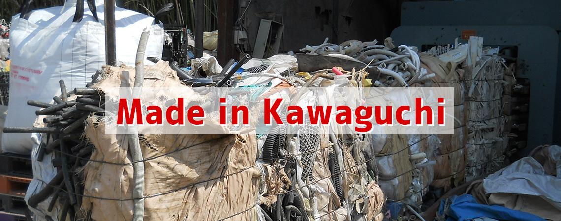 Made in Kawaguchi